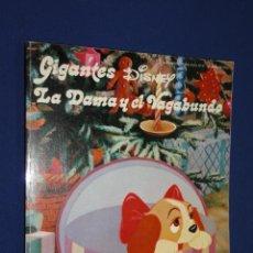 Cómics: GIGANTES DISNEY - LA DAMA Y EL VAGADUNDO - BURU LAN 1973. Lote 23163735