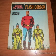 Cómics: FLASH GORDON BURU LAN Nº 017 1972 . Lote 26494975