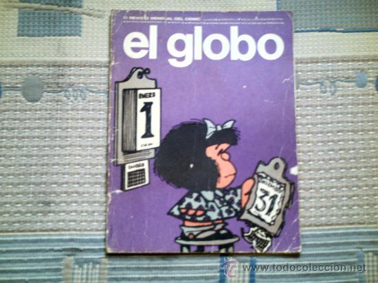 EL GLOBO Nº 11 (Tebeos y Comics - Buru-Lan - Otros)