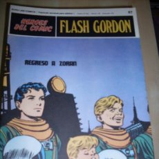 Cómics: BURU LAN -FLASH GORDON - NUMERO 67 . Lote 29769254