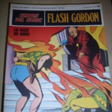 Cómics: BURU LAN -FLASH GORDON - NUMERO 29 . Lote 29769371