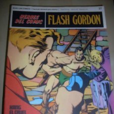 Cómics: BURU LAN -FLASH GORDON - NUMERO 27 . Lote 29769377