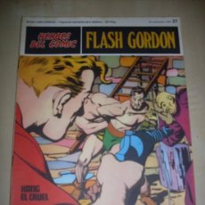 Cómics: BURU LAN -FLASH GORDON - NUMERO 27 . Lote 29769504