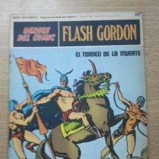 Cómics: FLASH GORDON #5 EL TORNEO DE LA MUERTE. Lote 31121120