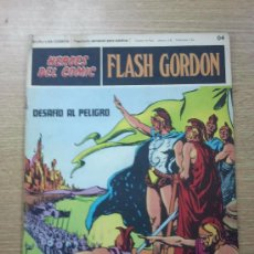 Cómics: FLASH GORDON #4 DESAFIO AL PELIGRO. Lote 31121179
