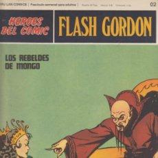 Cómics: FLASH GORDON. Nº 02 . BURU LAN 1971.. Lote 32278583