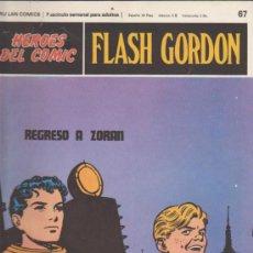 Cómics: FLASH GORDON. LOTE DE 7 EJEMPLARES. BURU LAN 1971.. Lote 32282513