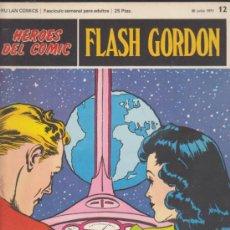 Cómics: FLASH GORDON. LOTE DE 12 EJEMPLARES ENTRE EL 12 Y 33. BURU LAN 1971.. Lote 32282646