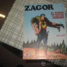 Cómics: ZAGOR Nº 17. Lote 32409706