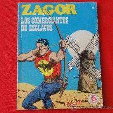 Cómics: ZAGOR Nº 19 BURULAN. LOS COMERCIANTES DE ESCLAVOS. Lote 32547917