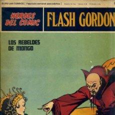 Cómics: FLASH GORDON Nº02. Lote 32669654