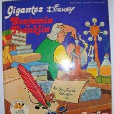Cómics: GIGANTES DISNEY. BENJAMIN FRANKLIN. BURU LAN - BURULAN .(ST/MG). Lote 32810250