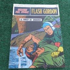 Comics: FLASH GORDON FASCICULO Nº 83 BURULAN. Lote 33369924