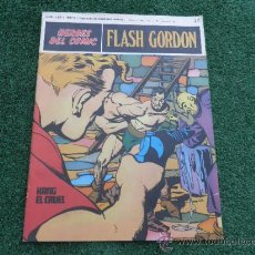 Cómics: FLASH GORDON FASCICULO Nº 27 BURULAN. Lote 33369995