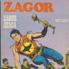 Cómics: ZAGOR Nº 36. ( 25 PTAS - 96 PÁGINAS) BURU LAN 1971.. Lote 34307960