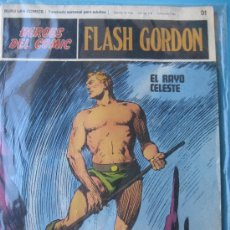 Cómics: FLASH GORDON. EL RAYO CELESTE. Nº 1 HEROES DEL COMIC. 1972. Lote 34684250