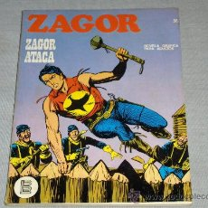 Cómics: ZAGOR Nº 36. BURU LAN 1972. 25 PTS. ZAGOR ATACA. Y DIFÍCIL!!!!!!!!!!. Lote 34716975