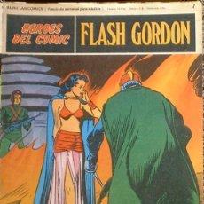 Cómics: HEROES DEL COMIC - FLASH GORDON Nº 7 - EL ANILLO DE FUEGO - BURU LAN COMICS 1972. Lote 36774230