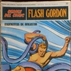 Cómics: HEROES DEL COMIC - FLASH GORDON Nº 32 - MOMENTOS DE ANGUSTIA - BURU LAN COMICS 1972. Lote 36777123