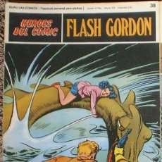 Cómics: HEROES DEL COMIC - FLASH GORDON Nº 38 - PELIGRO BAJO EL MAR - BURU LAN COMICS 1972. Lote 36777136