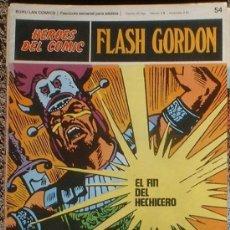 Cómics: HEROES DEL COMIC - FLASH GORDON Nº 54 - EL FIN DEL HECHICERO - BURU LAN COMICS 1972. Lote 36777206