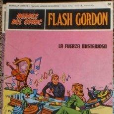 Cómics: HEROES DEL COMIC - FLASH GORDON Nº 61 - LA FUERZA MISTERIOSA - BURU LAN COMICS 1972. Lote 36777256