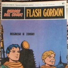 Cómics: HEROES DEL COMIC - FLASH GORDON Nº 67- REGRESO A ZORAN - BURU LAN COMICS 1972. Lote 36777296