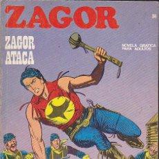 Comics : COMIC ZAGOR Nº 36. Lote 37236594