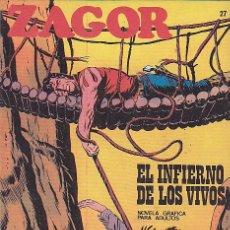 Cómics: COMIC ZAGOR Nº 27. Lote 37236704