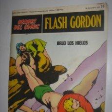 Cómics: FLASH GORDON BAJO LOS HIELOS Nº33. Lote 38326939