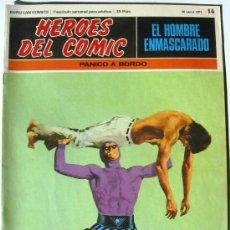 Cómics: EL HOMBRE ENMASCARADO - PANICO A BORDO - Nº 14 - BURU LAN COMICS 1971 - HEROES DEL COMIC. Lote 38326376