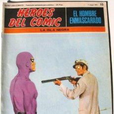 Cómics: EL HOMBRE ENMASCARADO - LA ISLA NEGRA - Nº 15 - BURU LAN COMICS 1971 - HEROES DEL COMIC. Lote 38326402