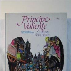 Cómics: PRINCIPE VALIENTE BURU LAN TAPA DURA NUMERO 4 AÑO 1983 . Lote 38869743