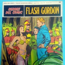 Cómics: FLASH GORDON Nº 14 ''LA REINA DESIRA'' HÉROES DEL CÓMIC EDITORIAL BURU LAN. Lote 39923261