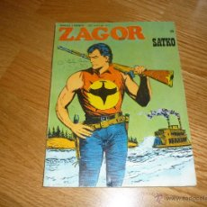 Cómics: ZAGOR Nº 55. ( 25 PTAS - 96 PÁGINAS) BURU LAN 1971. Lote 40976374
