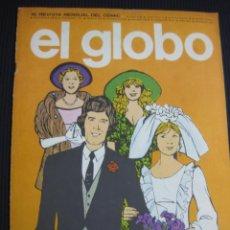 Cómics: EL GLOBO Nº 16. BURULAN 1974. Lote 41340980
