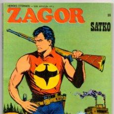 Cómics: ZAGOR Nº 55 (BURU LAN 1973). Lote 42275292