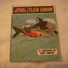 Cómics: HEROES DEL COMIC, FLASH GORDON Nº 79, EDITORIAL BURULAN. Lote 42578235