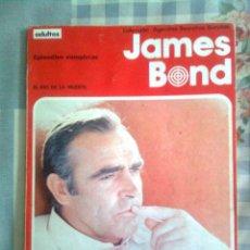 Cómics: JAMES BOND-Nº 3 -COLECCIÓN AGENTES SECRETOS-BUEN ESTADO-GRAN J. HORAK-RARO-1974-TOMO-1753. Lote 43083917