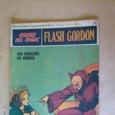Cómics: FLASH GORDON Nº 2 - BURU LAN. Lote 43200759