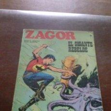 Cómics: COMICS ZAGOR Nº 35 EL GIGANTE REBELDE. Lote 43395431