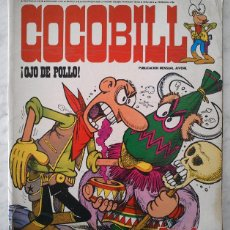 Comics - HEROES DE PAPEL - Nº 4 - COCOBILL - ¡OJO DE POLLO! - JACOVITTI - BURU LAN - 1973 - 43708059