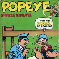 Cómics: POPEYE Nº 14 - POPEYE RECLUTA . Lote 43807666