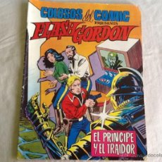Cómics: CÓMIC FLASH GORDON EL PRÍNCIPE Y EL TRAIDOR. Lote 45557038