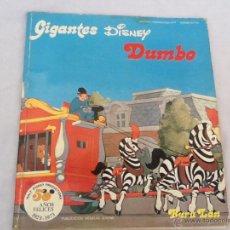 Cómics: GIGANTES DISNEY DUMBO BURU LAN 1973. Lote 45664764
