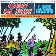 Cómics: EL HOMBRE ENMASCARADO Nº 24 (1971). Lote 45817108