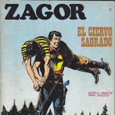 Cómics: COMIC ZAGOR Nº 17. Lote 47455102