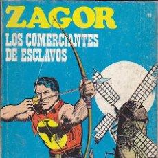 Cómics: COMIC ZAGOR Nº 19. Lote 47455131
