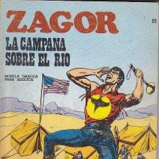 Cómics: COMIC ZAGOR Nº 22. Lote 47455190