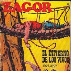 Cómics: COMIC ZAGOR Nº 27. Lote 47455294